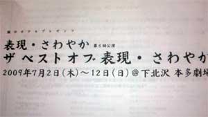 200907101212000.jpg